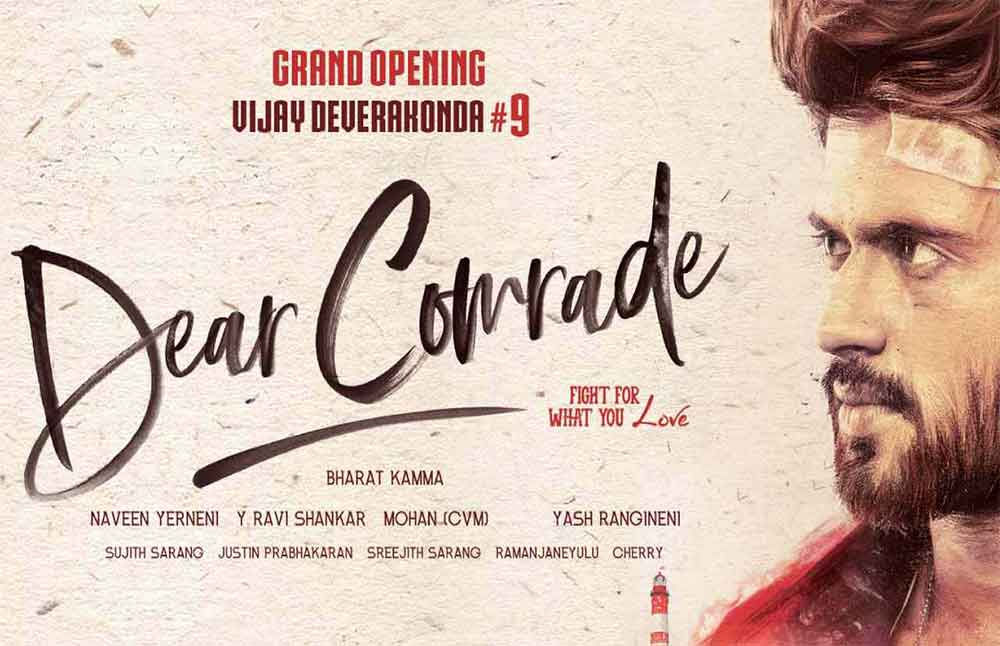 ReviewDear Comrade