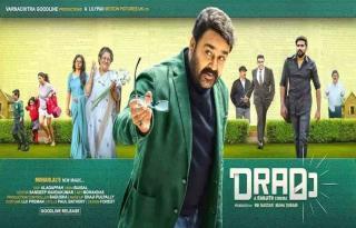 'Drama '