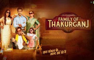 'Family Of Thakurganj'