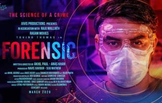 'Forensic'