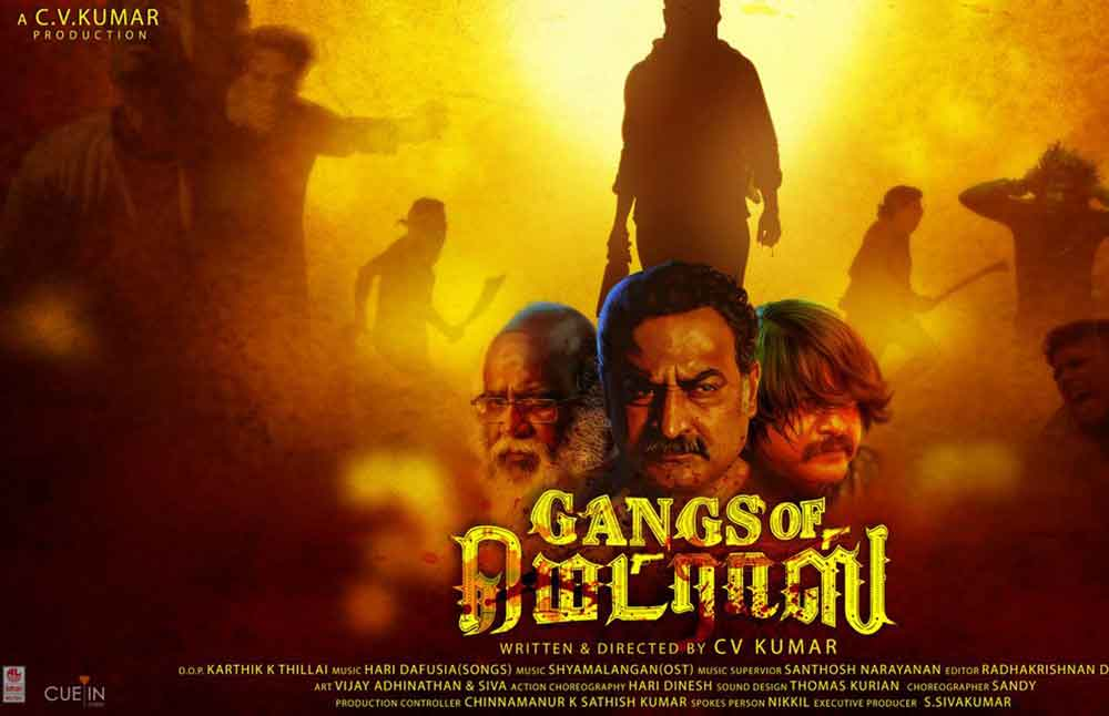 ReviewGangs Of Madras