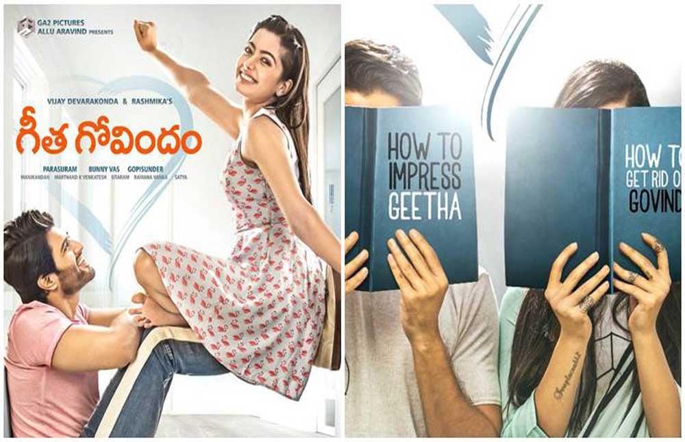 Geetha Govindam