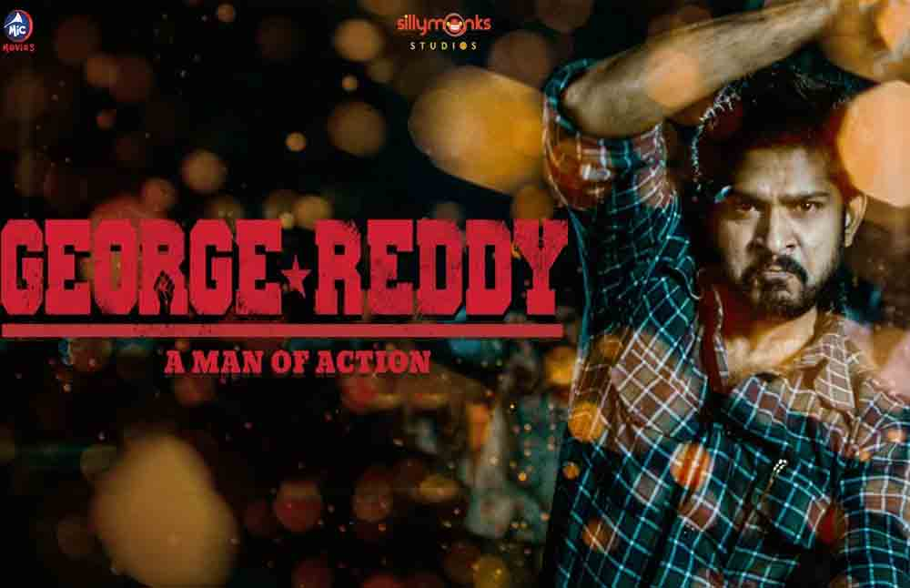 ReviewGeorge Reddy