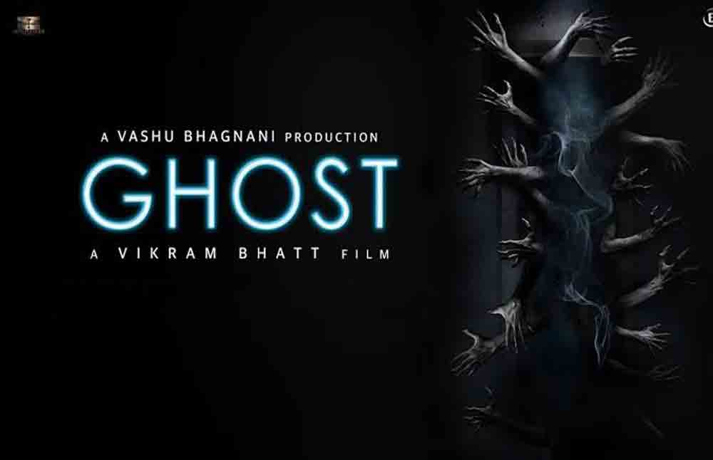 ReviewGhost