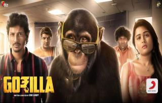 'Gorilla'