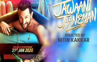 'Jawaani Jaaneman'