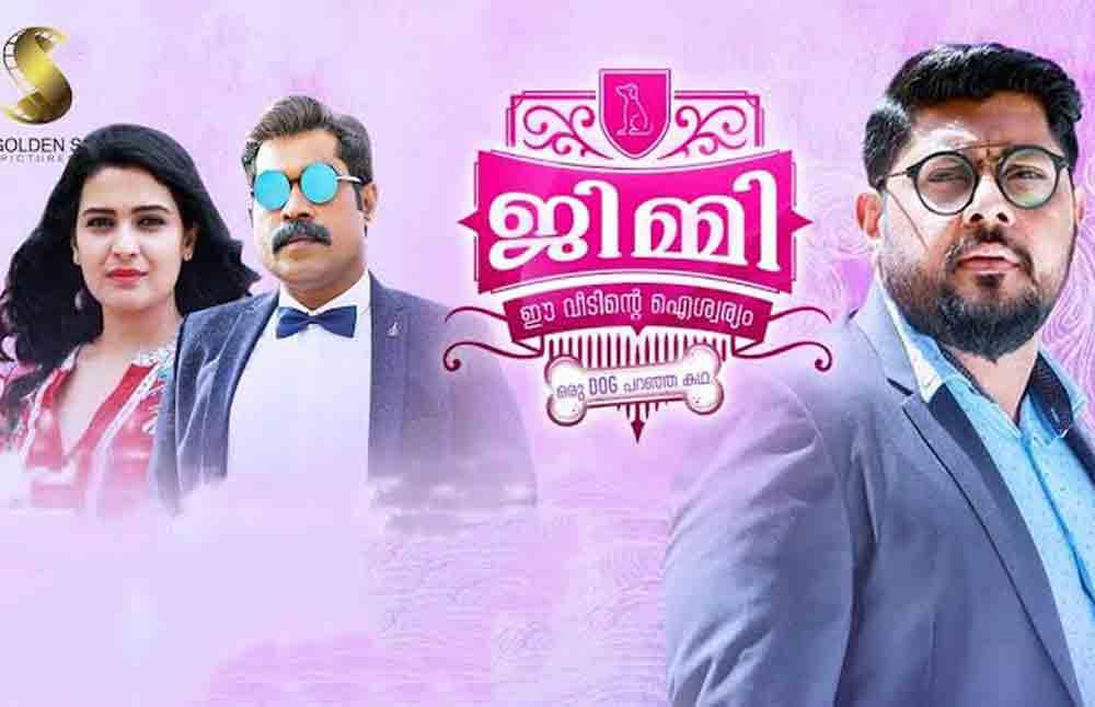 ReviewJimmy Ee Veedinte Aishwaryam