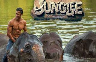 'Junglee '