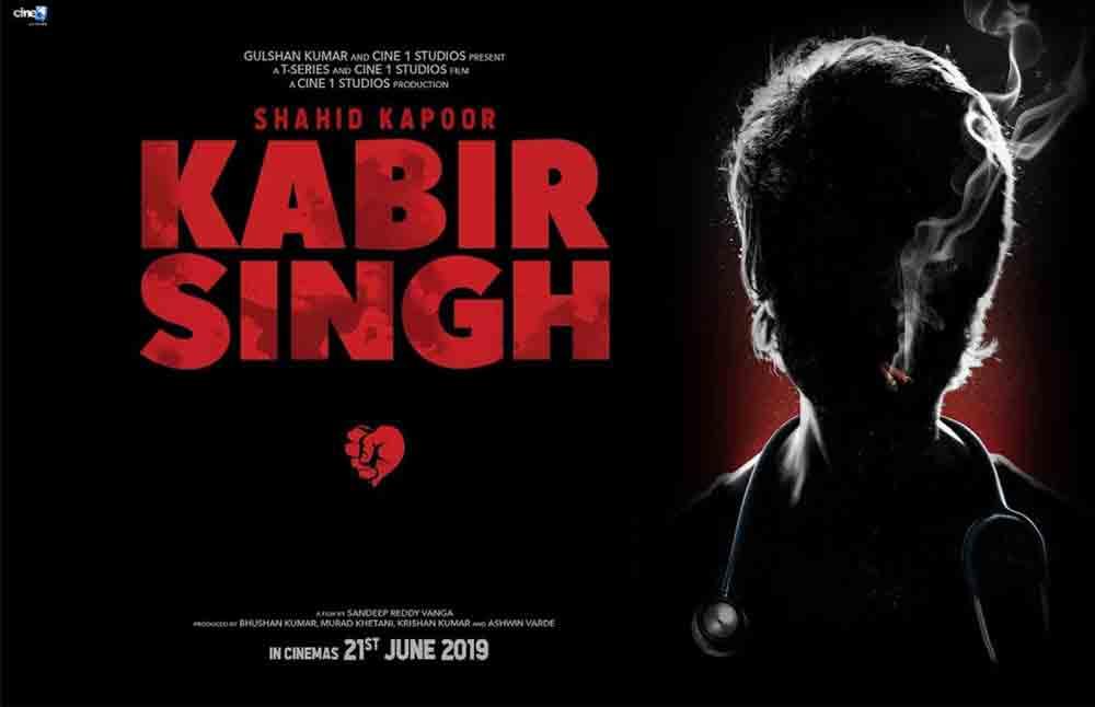 ReviewKabir Singh