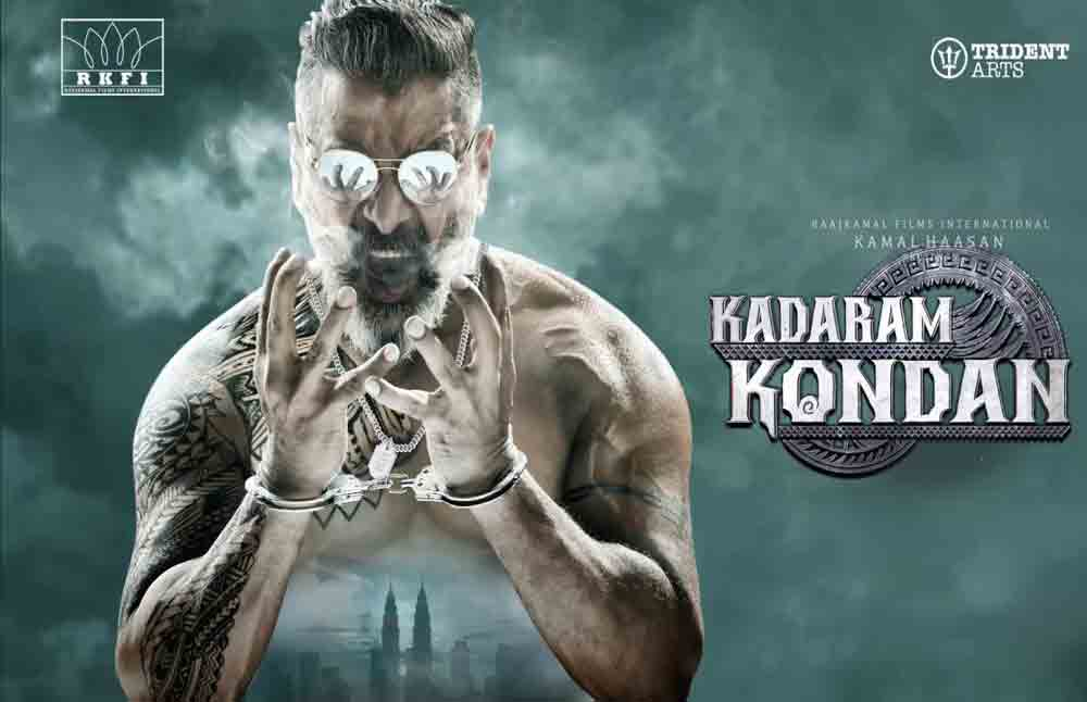 ReviewKadaram Kondan