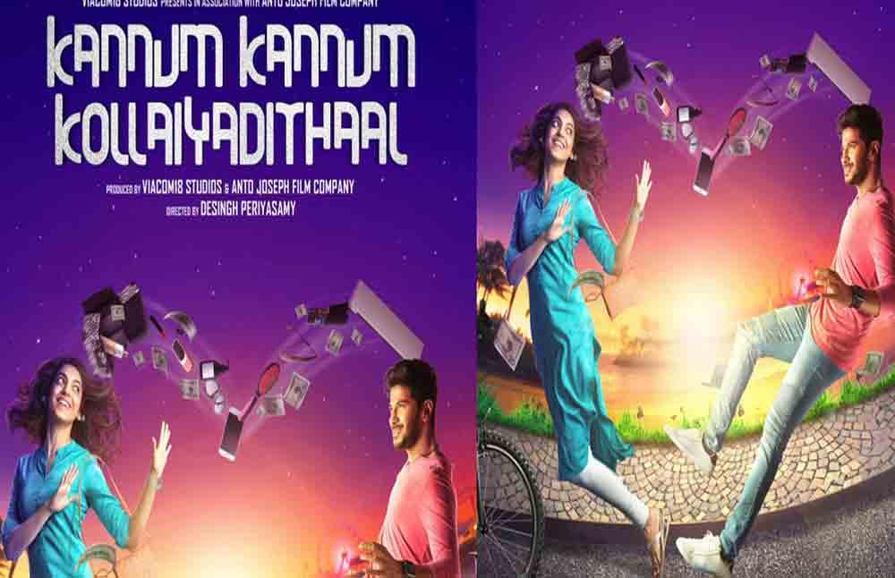 ReviewKannum Kannum Kollaiyadithaal
