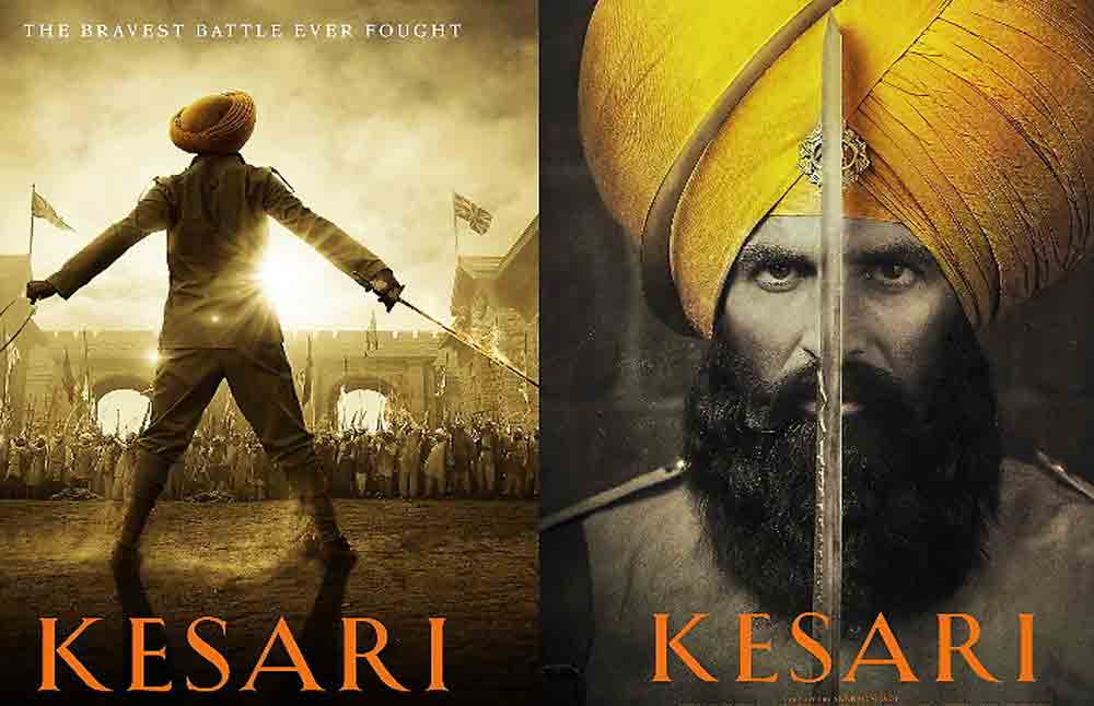 ReviewKesari
