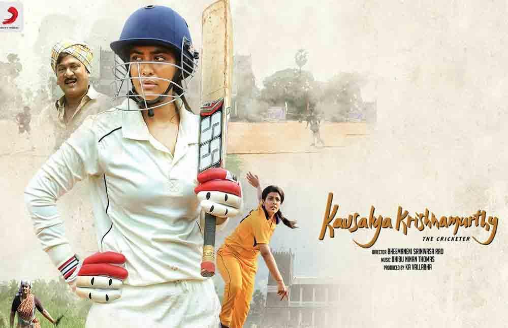 ReviewKousalya Krishnamurthy