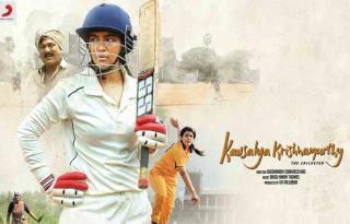 'Kousalya Krishnamurthy'
