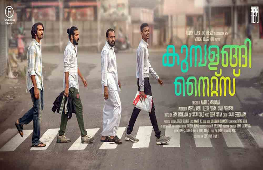ReviewKumbalangi Nights