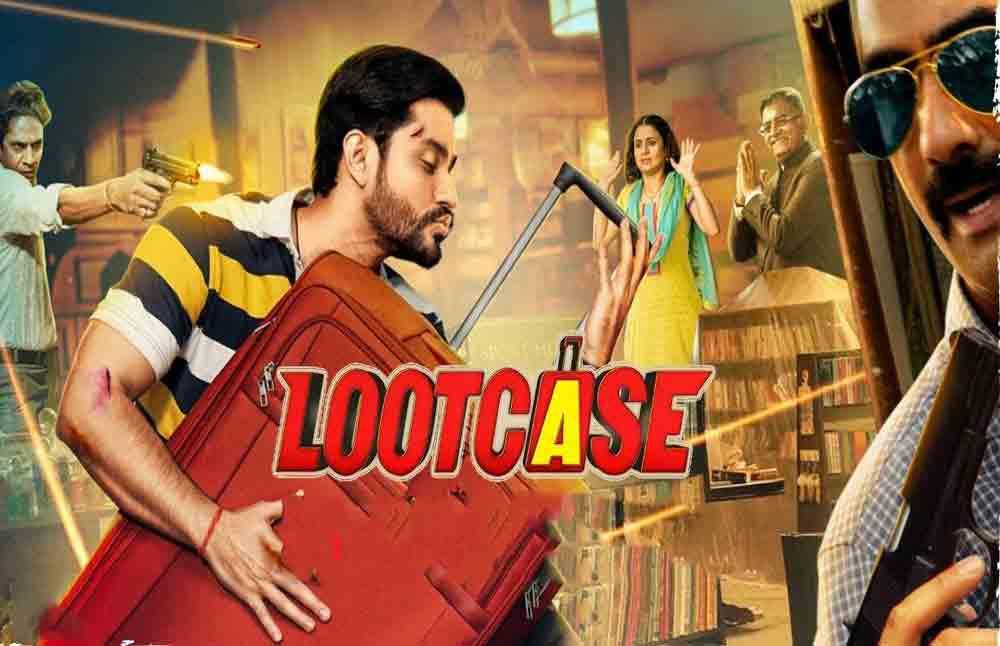 ReviewLootcase