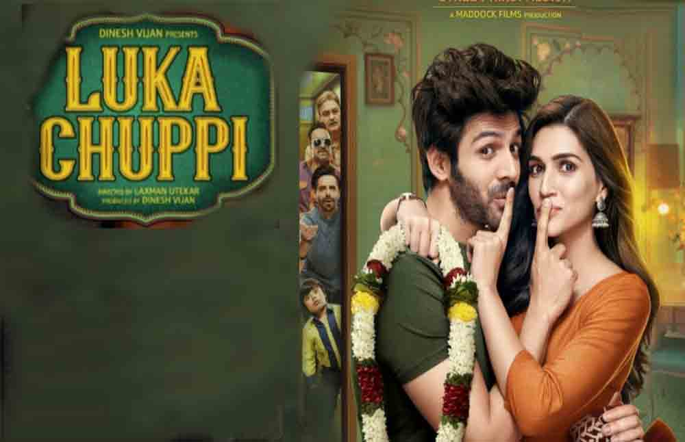 ReviewLuka Chuppi