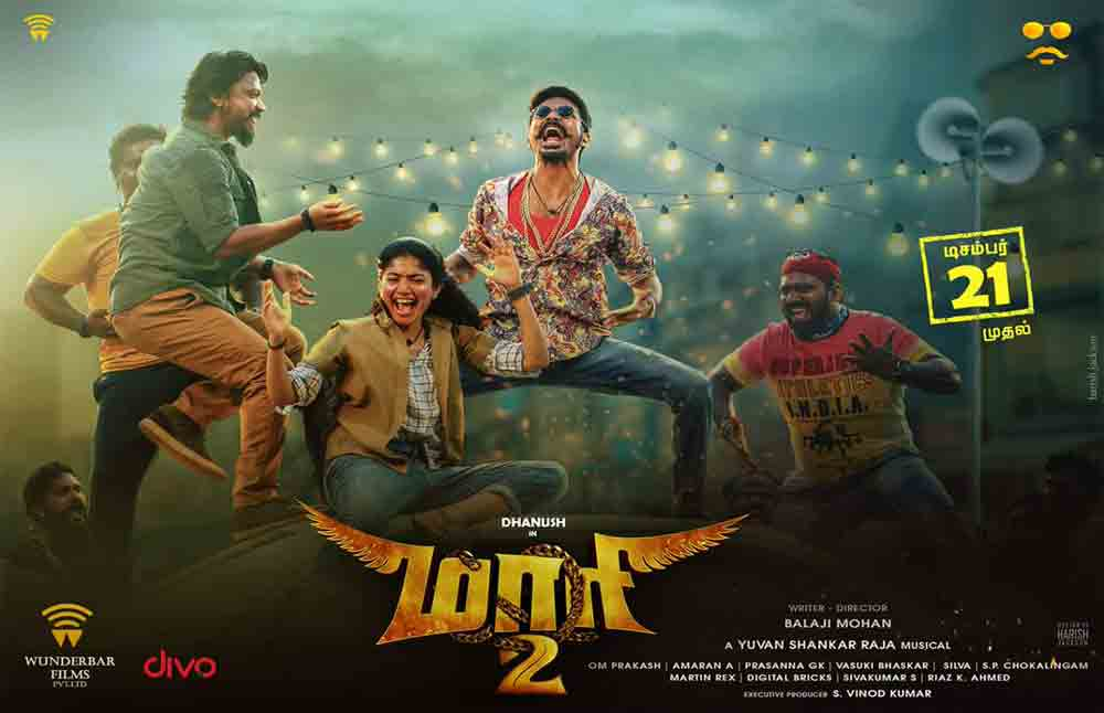 ReviewMaari 2
