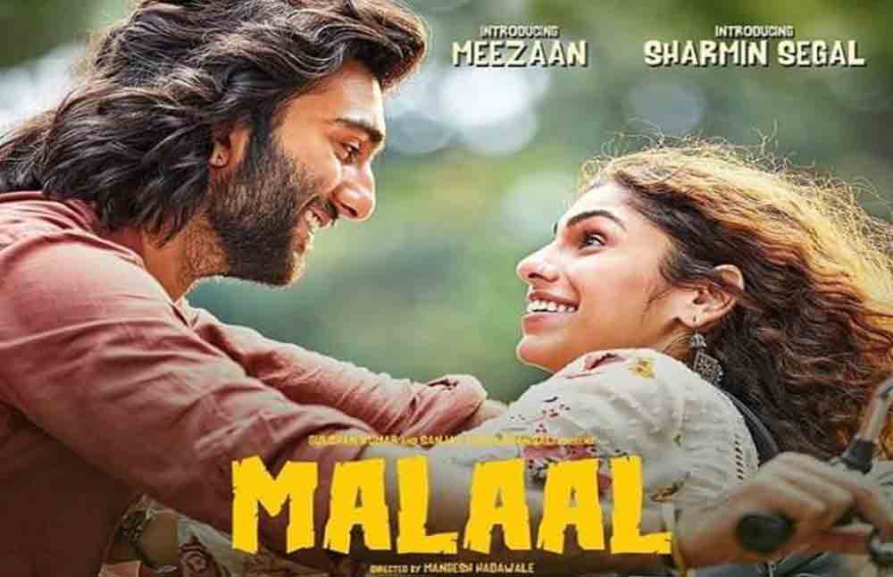 ReviewMalaal