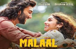 'Malaal '