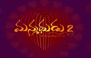 'Manmadhudu 2'