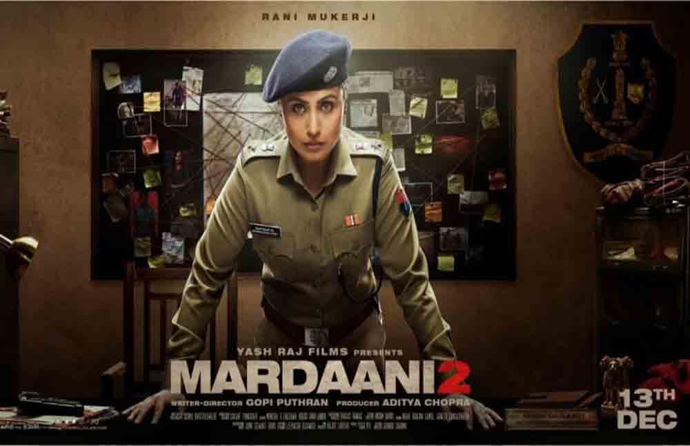 ReviewMardaani 2