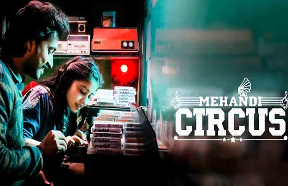 ReviewMehandi Circus