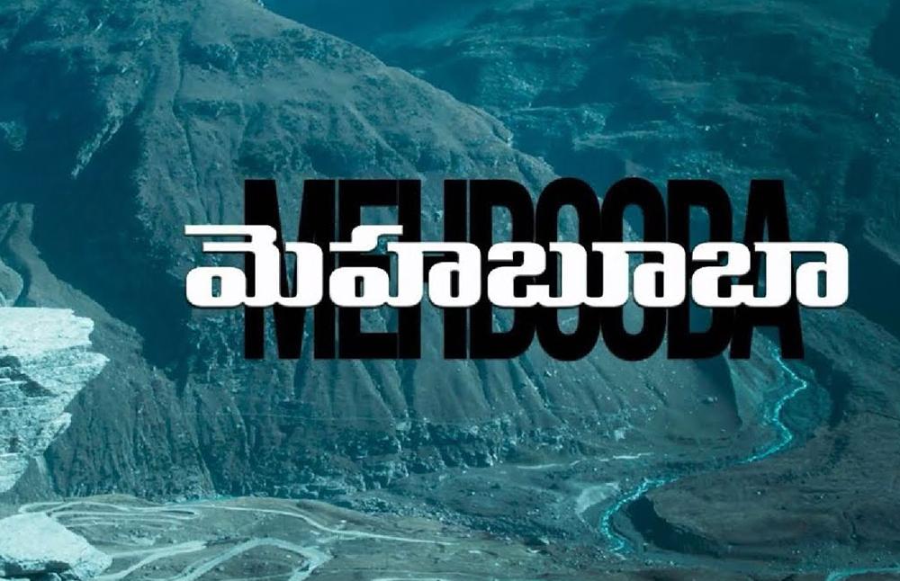 Mehbooba