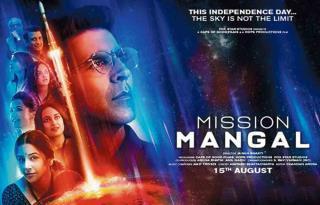'Mission Mangal'