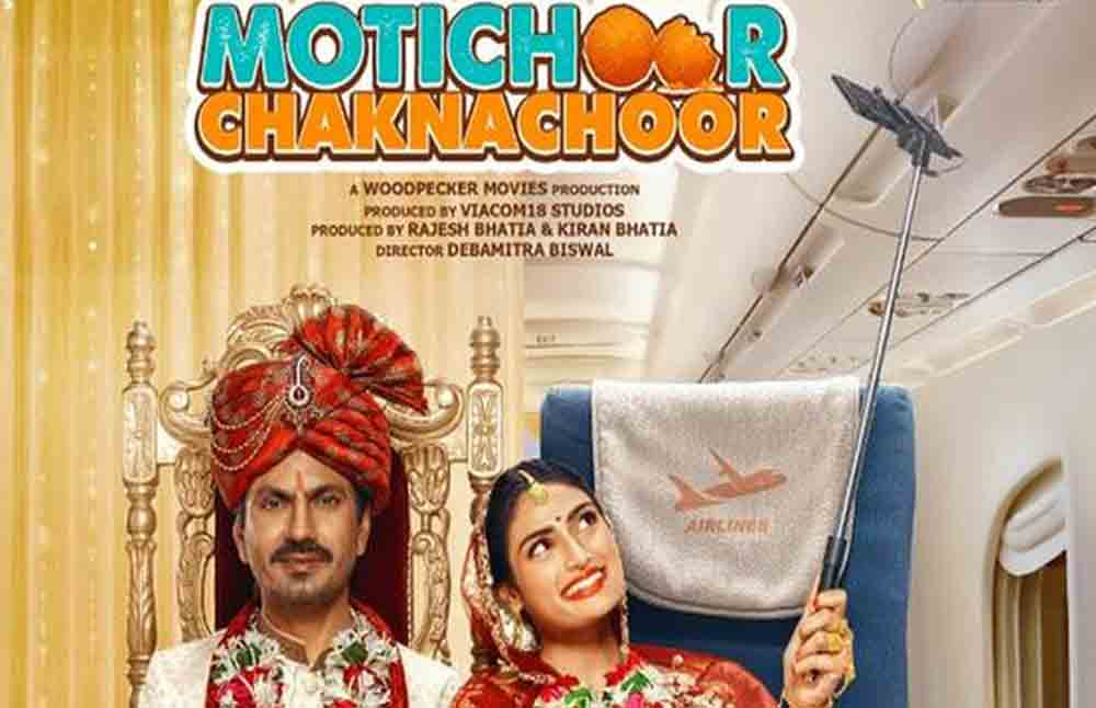 ReviewMotichoor Chaknachoor