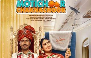'Motichoor Chaknachoor'