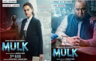 'Mulk'