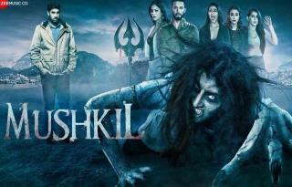 'Mushkil '