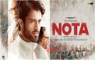 'NOTA (Tamil)'