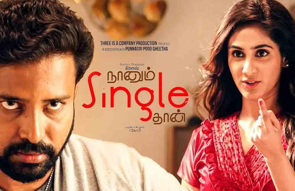 ReviewNaanum Single Dhaan