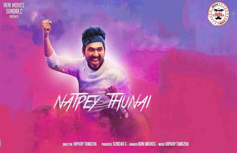 ReviewNatpe Thunai