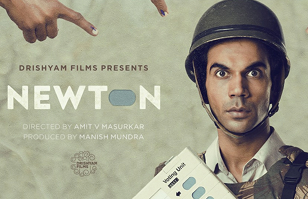 Newton (Hindi) Amit V Masurkar എന്നതിനുള്ള ചിത്രം