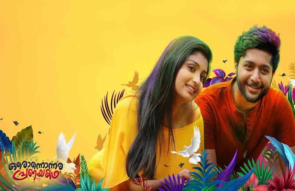 ReviewOronnonnara Pranayakadha