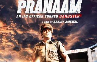 'Pranaam'