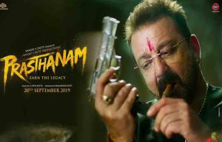 'Prassthanam'