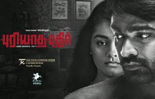 Puriyaadha Pudhir