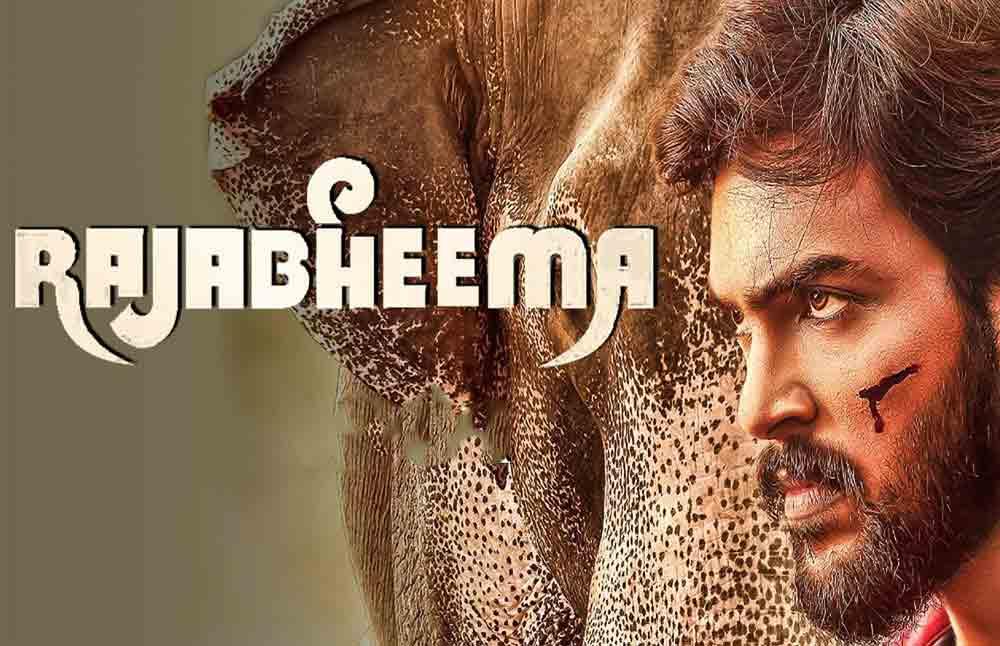 ReviewRaja Bheema