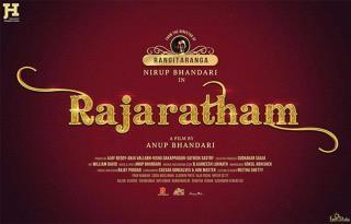 'Rajaratham'