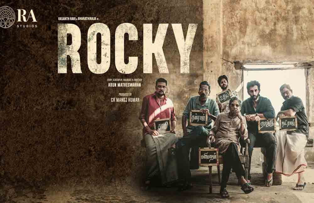 ReviewRocky