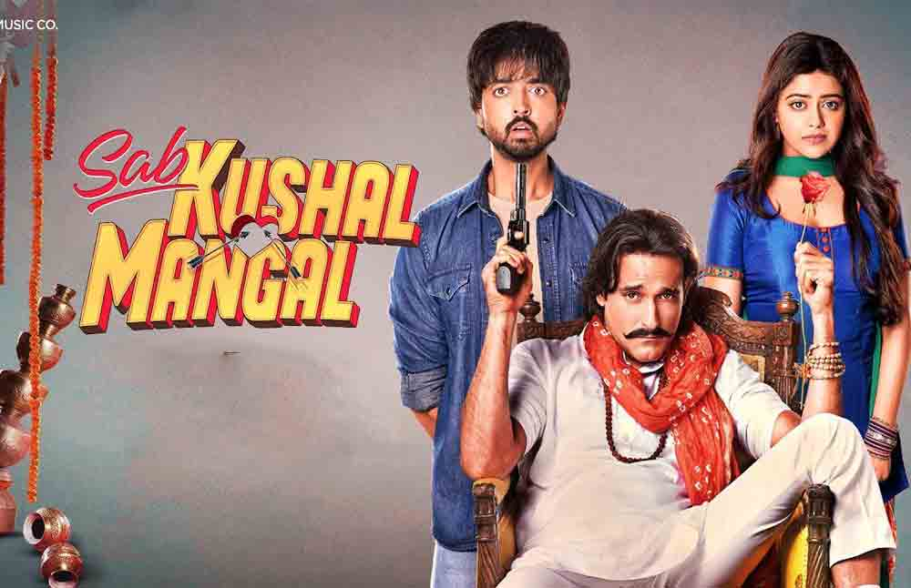 ReviewSab Kushal Mangal