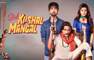 'Sab Kushal Mangal'
