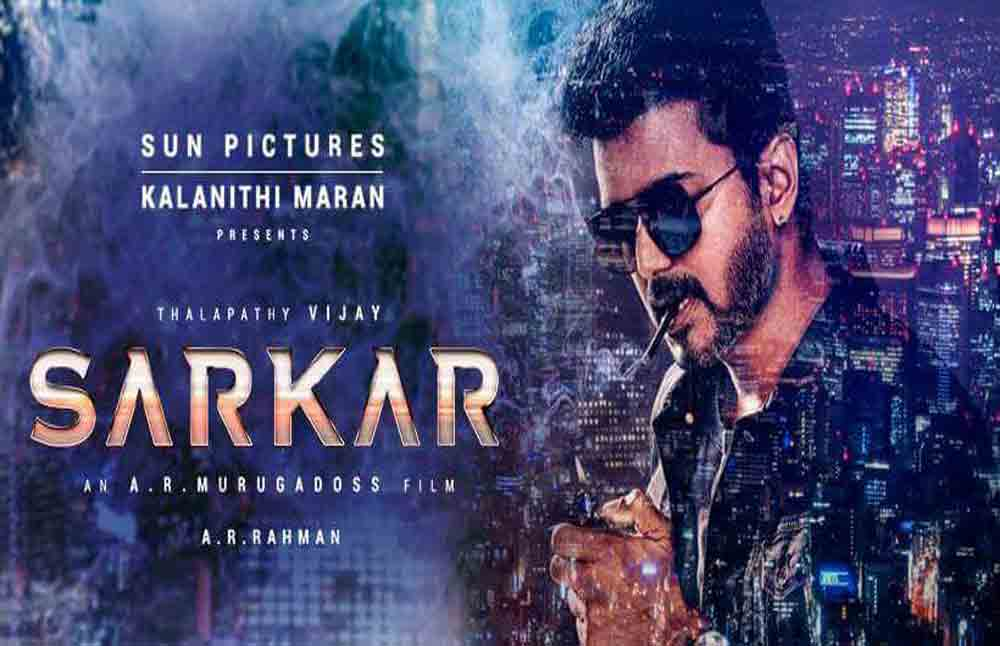 ReviewSarkar