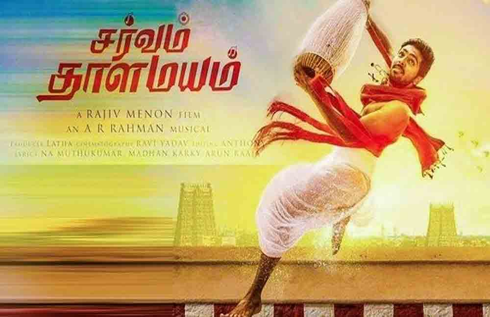 ReviewSarvam Thaala Mayam