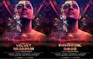 'Velvet Nagaram'