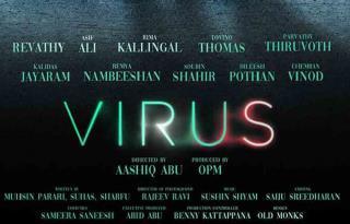 'Virus'